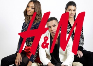 H and M 2